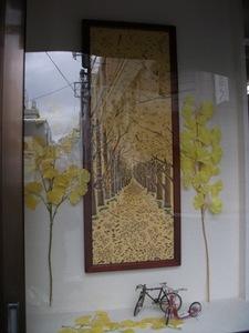 2011-10戸田屋さん.JPG