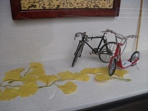 2011-10戸田屋さんUP.JPG