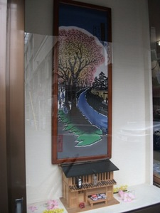 2012_03戸田屋さん1.JPG