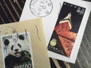2012_06月の切手.JPG