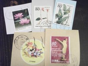 2012_07月の切手.JPG