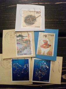 2012_10切手.JPG