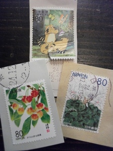 2013_01切手.JPG