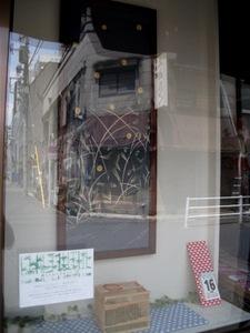 2013_05戸田屋さん.JPG