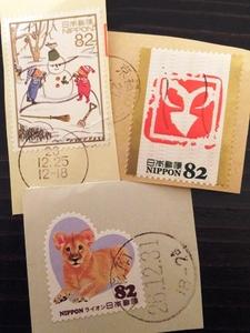 2015年1月の切手.jpg