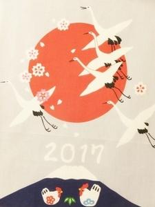 2017カレンダー上S.jpg