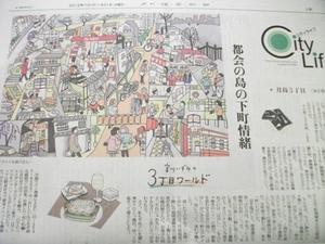 3丁目ワールド1.JPG