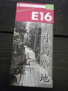 E16.JPG
