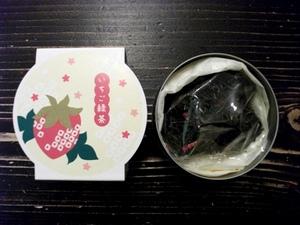 いちご緑茶.JPG