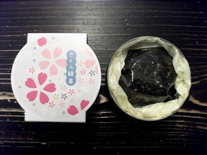 さくら緑茶.JPG