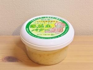 ピーナッツバター.JPG