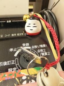 会津起上り小法師.JPG