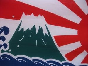 大漁朝日UP.JPG