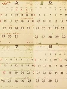 季節の遊び箋カレンダー5-8S.jpg