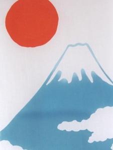 富士山UP.jpg