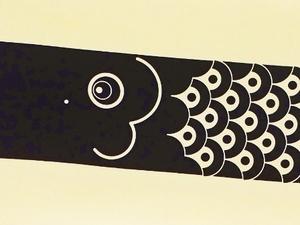 幟鯉黒左S.jpg