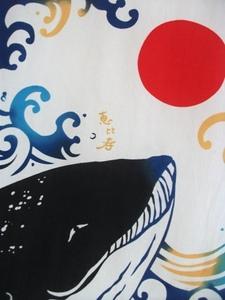 恵比寿鯨UP.JPG