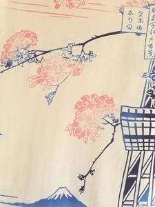 空木塔 春の図上S.jpg