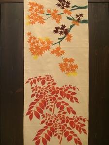 紅葉と七竃.JPG