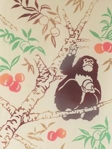 蟠桃に猿上S.jpg