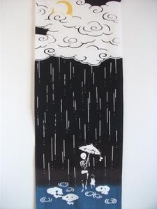 雨夜遊歩.JPG