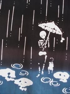 雨夜遊歩下.JPG