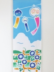 風鈴とあさがおS.jpg