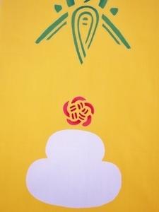鶴亀鏡餅下S.jpg