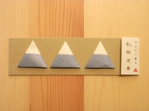 S 富士山文香1.jpg
