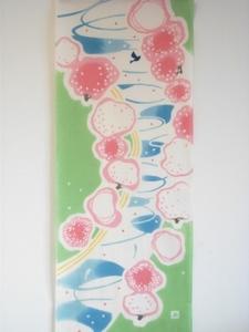 S 桜の並木道.jpg