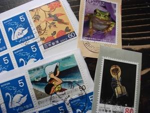 11月の切手.JPG