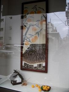 11月の戸田屋さん.JPG