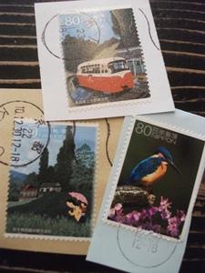 1月の切手.JPG