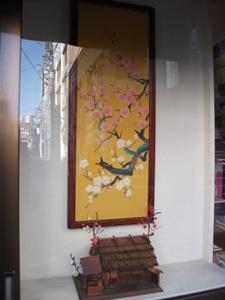 1月後半の戸田屋さん.JPG