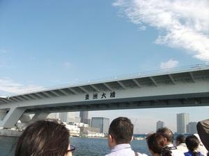 2011まるごと船10.jpg