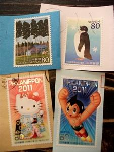 2011年10月の切手.JPG