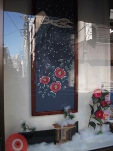 2011年11月の戸田屋さん.JPG
