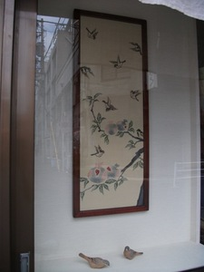 2011年9月の戸田屋さん.JPG