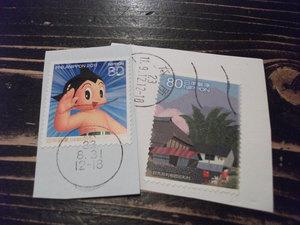 2011年9月切手.JPG