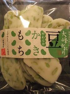 2012豆かきもち.JPG