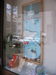 2012_07戸田屋さん.JPG