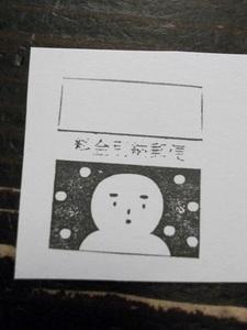 2013_01星燈社.JPG