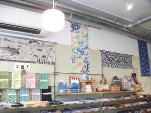 2013_08水族館.JPG
