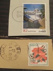 2015_4月切手.JPG