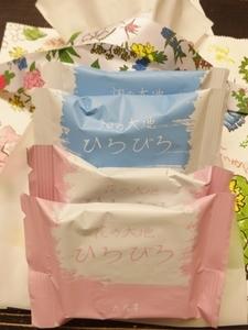 2016_0921北海道土産中.JPG