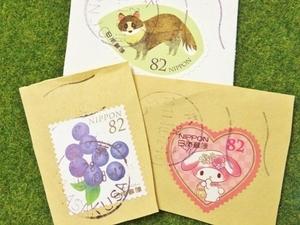 2016_11月の切手.JPG