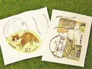 2016_12月の切手.JPG