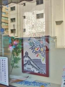 2017_6月の戸田屋さん.JPG