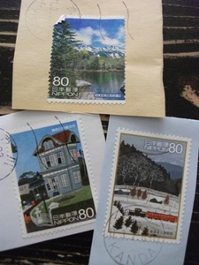 3月の切手.JPG