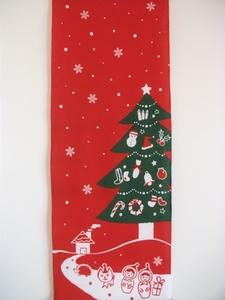 @クリスマス.JPG